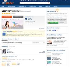 essayhave review essayhave com review on sitejabber site