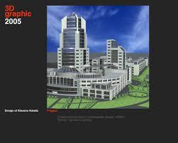 bardakhanova natalia Дипломный проект реновация завода НЭВЗ  Визуализация для студенческого дипломного проекта реновация завода НЭВЗ На визуализации торговый центр