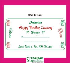 happy birthday invitation cards printable