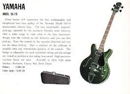 wiring diagram guitar cable images guitar wiring balanced conductor phase diagram guitar circuit diagram