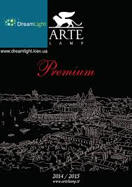 <b>Arte lamp</b> 2014 2015 premium by www.dreamlight.kiev.ua - issuu