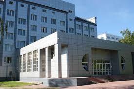 Заказать курсовую для Контрольные по финансам курсовые дипломные  Контрольные по финансам курсовые дипломные по экономике для РФЭИ