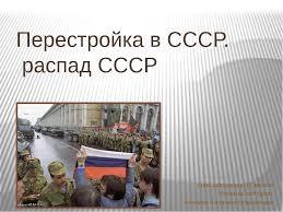 Розпочато будівництво телевежі, яка покриє українським сигналом усю Донецьку область, - Куць - Цензор.НЕТ 1007