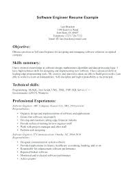 Key Qualifications Resume Sample Summary Of For Alifications Example