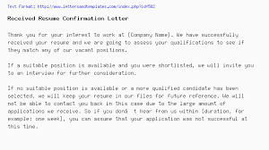 Thank You Resume Letters Received Resume Confirmation Letter
