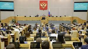 депутатов Госдумы могли скачать свои диссертации с Интернета Сразу 49 депутатов Госдумы могли скачать свои диссертации с Интернета
