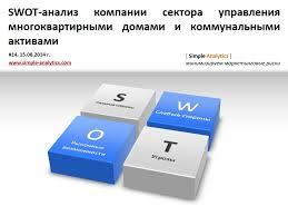 Диплом по бухгалтерской отчетности на примере предприятия Инвентаризация и бухгалтерский учет ее результатов Диплом