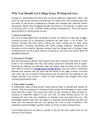 Help With College Essay Writing Diversity College Essay Get Help From Custom College Essay Writing