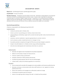 Barista Job Description Head Barista Job Description Resume