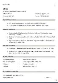 Skills To Write On A Resume Inspiration 4123 How To Write A Personal Resume Download Interests Your Skills In