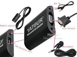 yatour bluetooth car adapter for bmw rover 75 17 pin e36 e46 e39 e38 yatour bluetooth car adapter for bmw rover 75 17 pin e36 e46 e39 e38 x3 x5 e83 z3 yt bta hand usb charger hi fi a2dp