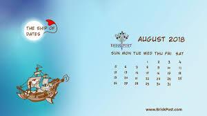 August Theme Calendar August 2018 Calendar