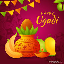 Happy ugadi wishes 2021 photos best ugadi pics 2021 wishes wallpapers happy ugadi 2021 images for whatsapp status. 4qe2 Hy1q4altm
