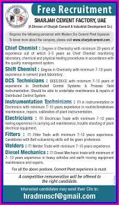 recruitment for sharjah cement factory uae gulf jobs for recruitment for sharjah cement factory uae