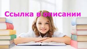 где заказать курсовую в чебоксарах watch review new game online где заказать курсовую в регионе иркутск