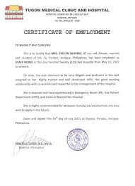 Certification Of Employment Sample Template Sample Of Employment