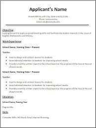 Sample Resume For English Teacher With No Experience Best Of Sample Resume For Teachers Without Experience Pdf Gentileforda