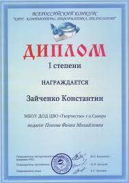 Всероссийский конкурс КИТ Компьютеры Информатика Технологии  Малый Университет Компьютерных Знаний