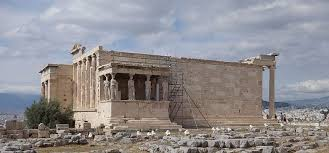 Classical Photo Ancient History And Studies In Classical Antiquity Master