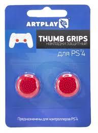 <b>Накладки Artplays Thumb</b> Grips (Красные). Купить в Калининграде.