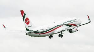 Biman Offers Tk1 500 On Dhaka To Ctg And Sylhet Routes