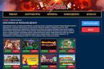 Правдивые отзывы о казино Вулкан 24
