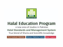 Diploma Programs - admission - Minhaj University Lahore