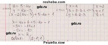 ГДЗ по алгебре для класса Феоктисов Н Е контрольные работы  ГДЗ по алгебре 7 класс Феоктисов Н Е контрольные работы итоговая контрольная работа вариант 2 8