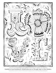 Love Coloring Page By Katie Daisy