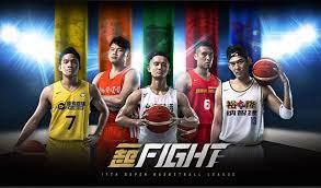 台灣sbl超級籃球聯賽wsbl 女子超級籃球聯賽資訊粉絲交流專頁- Home   Facebook