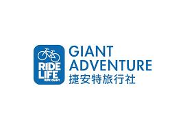 「giant adventure」的圖片搜尋結果
