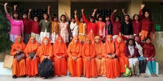 Ananda Marga Wwd Anandamarga Women S Welfare Department