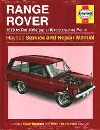 range rover classic haynes manual range rover classic 1970 to 1994