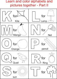 Small Picture Letter E Coloring Pages For Toddlers
