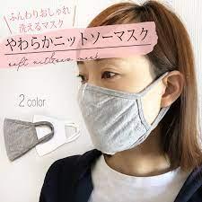 ニット 生地 マスク