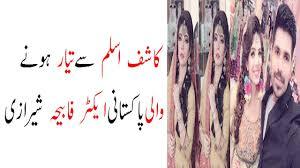 fabhia sherazi look fabulous by kashee s bridal makeup