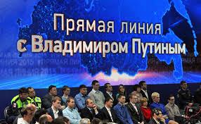 Прямая линия с Владимиром Путиным — Википедия
