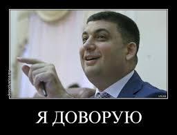 Половина держпідприємств в Україні - кандидати на банкрутство, - Нефьодов - Цензор.НЕТ 2499