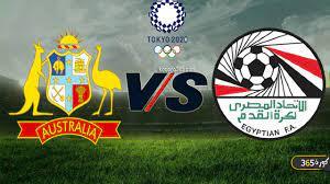 موعد مباراة مصر وأستراليا القادمة في أولمبياد طوكيو والقنوات الناقلة