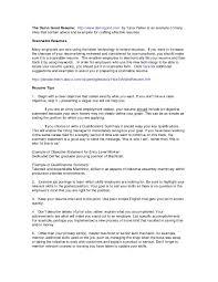 Summary Of Skills Resume Resume Work Template