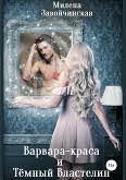 Автор: <b>Хворостухина Светлана Александровна</b> - 24 книги ...