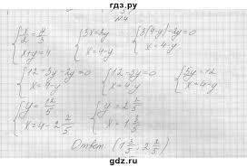 ГДЗ контрольная работа № вариант алгебра класс  Решебник контрольная работа №3 вариант 2 4 ГДЗ по алгебре 7 класс Попов М А дидактические материалы к учебнику Мордкович