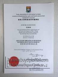 university of bristol degree buy diploma buy college diploma buy  hku space diploma skype 8617082892425 email buydiploma yahoo com qq
