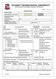 Enrollment Form Unique Student Application Form Gujarat Technological University