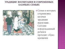 Анализ финансового состояния предприятия Воспитание в казачьей семье реферат