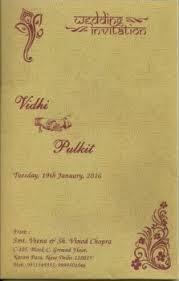 Mata Ki Chowki Invitation Fliphtml5