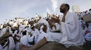 """مشاهدة وقفة عرفه بث مباشر الوقوف على جبل عرفات الآن 1440 """"قناة السعودية  الأولى"""" - عيون مصر"""