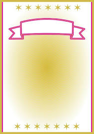 Small Picture Free illustration Page Border Frame Poster Free Image on