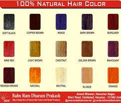 Wholesale Price Henna Hair Color Chart Buy Wholesale Price Henna Hair Color Chart Hair Color Manufacturers Hair Color Exporters Product On
