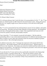 Letters Of Recommendations For Teachers Reference Letter For A Teacher